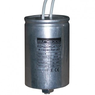 Конденсатор 28 мкФ E.NEXT