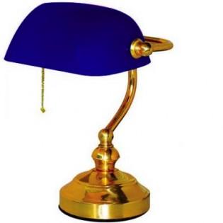 Настольная лампа DL 090 ULTRALIGHT