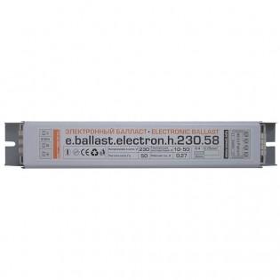 Балласт электронный 18Вт (Н) E.NEXT