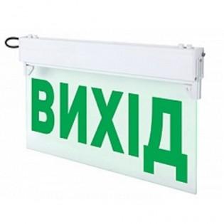 Светильник аварийный аккумуляторный подвесной e.emerg.297.led.M.6h.IP20 (ВИХІД) E.NEXT