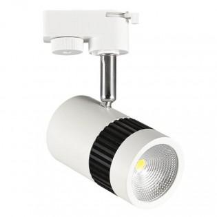 """Светильник светодиодный для трековых систем """"MILANO-13"""" HL837L 4200K 13Вт  HOROZ Electric"""
