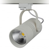 Светильник светодиодный для трековых систем KOD-D25A 4200K черный KOD