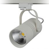 Светильник светодиодный для трековых систем KOD-D25A 6000K черный KOD