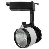 Светильник светодиодный для трековых систем KOD-D30H 3200K белый KOD