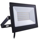 Прожектор светодиодный BVP156 LED40/NW 220-240 50W WB Philips - 911401829081