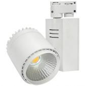 Светильник светодиодный для трековых систем KOD-D30A 3200K белый KOD