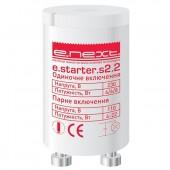 Стартер s2.2 (2х22Вт, 127В)
