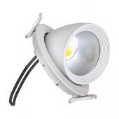Светильник светодиодный 20Вт 6500K HL694L COB LED DOWNLIGHT Белый HOROZ (Турция)
