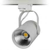 Светильник светодиодный для трековых систем KOD-D12 3200K белый  KOD