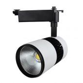 Светильник светодиодный для трековых систем KOD-D30G 3200K белый KOD