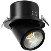 Светильник светодиодный выдвижной KOD-D30B 35W 3200K черный KOD