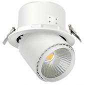 Светильник светодиодный для трековых систем KOD-D30B 35W 3200K белый KOD