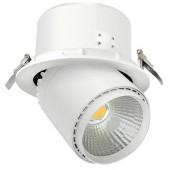 Светильник светодиодный для трековых систем KOD-D30B 35W 5000K белый KOD