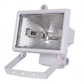Прожектор под галогенную лампу, 150Вт, белый