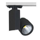 """Светильник светодиодный для трековых систем  """"MADRID-23"""" HL828L 4200K 23Вт HOROZ Electric"""
