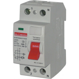 Выключатель дифференциального тока, 2р, 25А, 30mA (stand) E.NEXT