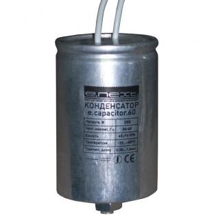 Конденсатор 37 мкФ E.NEXT