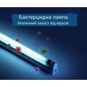 Бактерицидный светильник FLF-09/8L/B 8Вт