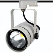 Трековый светодиодный светильник NVC TLED317A 35W 4000K 24° белый