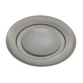 Светильник мебельный точечный GAVI CT-2116B-C/M (00815) Kanlux (Польша)